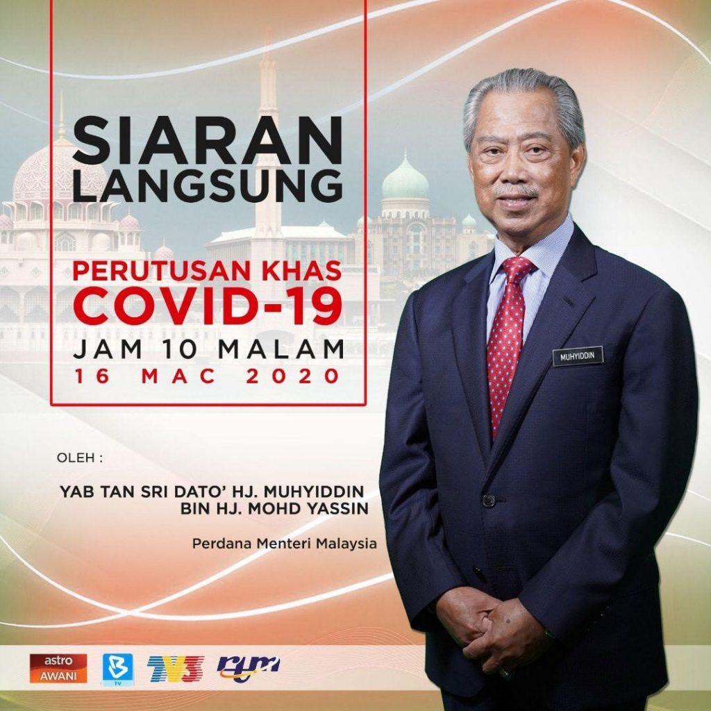 Perintah_Kawalan_Pergerakan_Malaysia_2020_Perdana_Menteri