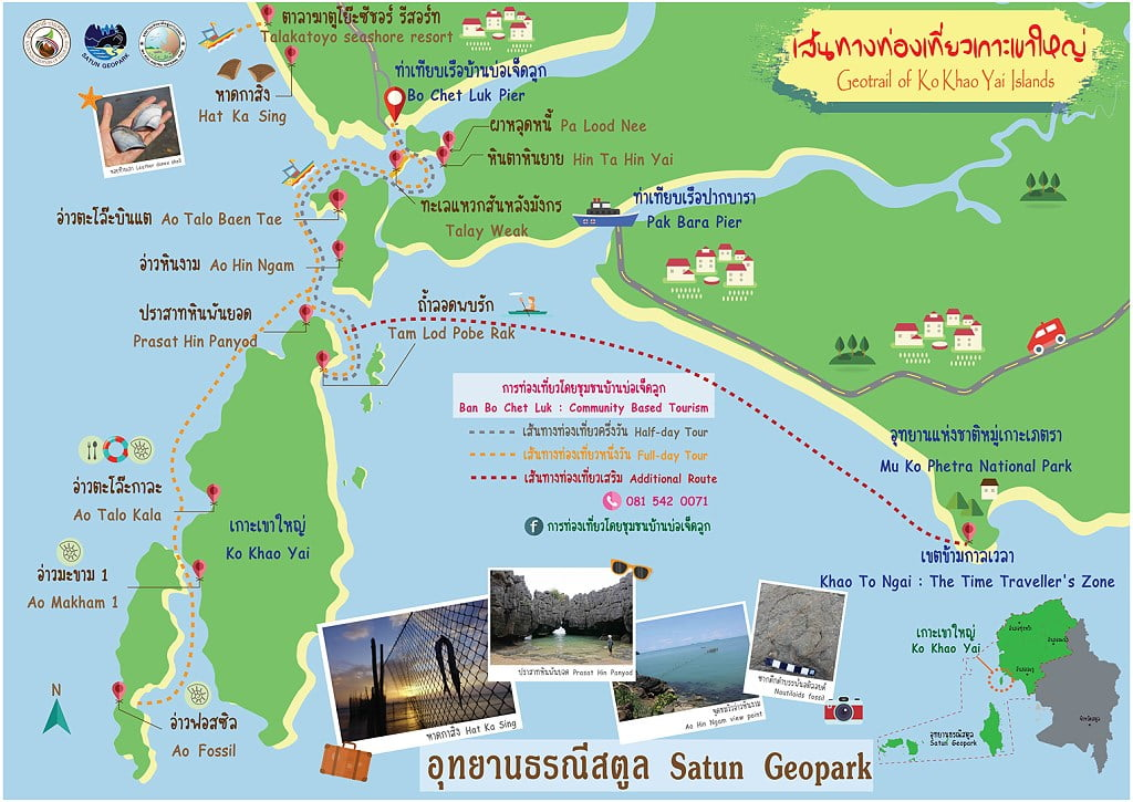 Peta-Satun-Geopark-Thailand