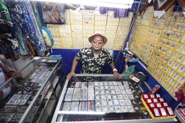 Pasar Filipino Kota Kinabalu Sabah