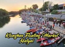 Khlong Hae Floating Market Hatyai Thailand Wajib Singgah