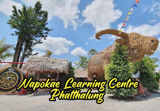 Napokae Learning Centre Muzium Sawah Padi Khuan Khanun