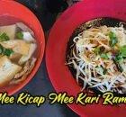 Mee-Kari-Ramli-Bidor-Perak-05 copy