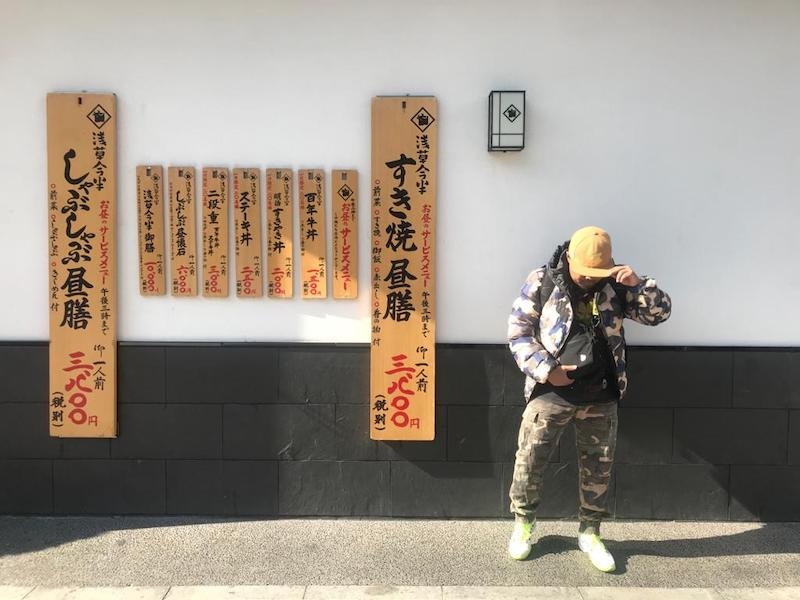 Contohi_Budaya_Orang_Jepun_Yang_Pembersih_01