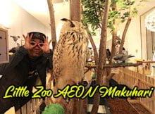 Cafe-Little-Zoo-AEON-Makuhari-Shintosan-Chiba-01 copy