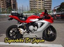 Gambar_Motosikal_Berkuasa_Tinggi_Di_Jepun_04 copy