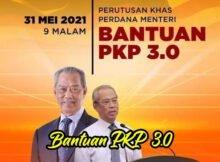 Perutusan-Khas-Perdana-Menteri-PKP-3.0-Malaysia copy